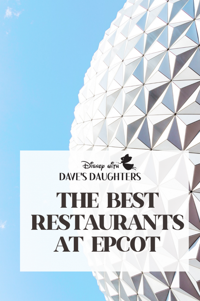 The Best Epcot Restaurants