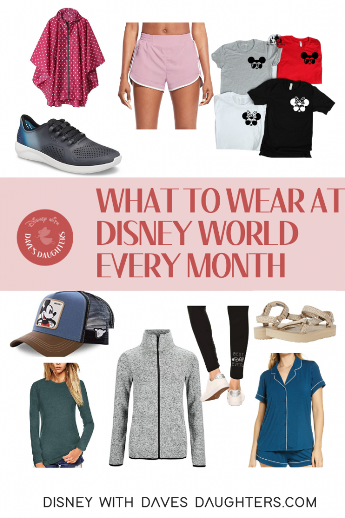 Exactly What to Wear To Disney World (Ultimate Packing List)
